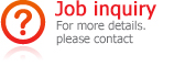 Job Inquiry